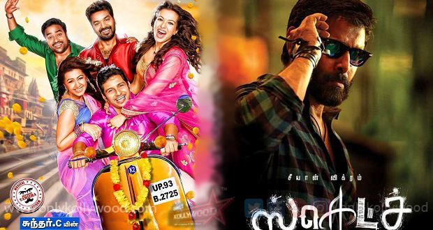 Photo of Sketch and Kalakalappu 2 join the Pongal bandwagon