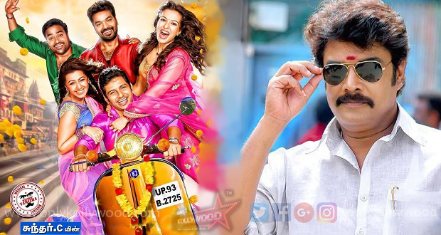 Photo of Makers of Kalakalappu 2 upbeat about the film's content