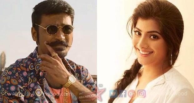 Photo of After Sarkar, Varalaxmi Sarathkumar now completes Maari 2 dubbing