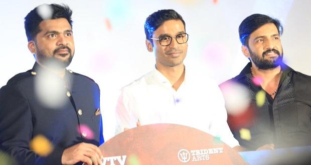Photo of I sincerely apologize for my mistakes: Simbu at Sakka Podu Podu Raja audio launch