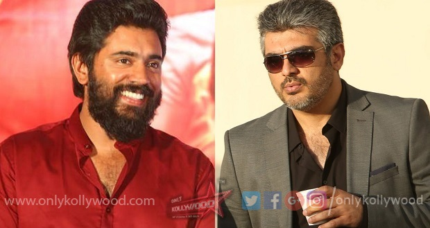 Photo of Nivin Pauly denies rumors on Ajith's Viswasam