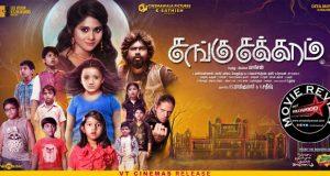 sangu chakkaram movie review