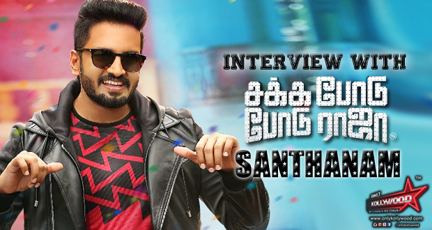 "Photo of Interview with Santhanam: ""I'm not here to deliver social messages"""