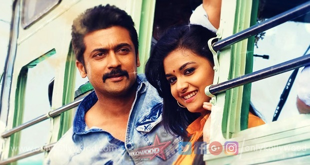 "Photo of Keerthy Suresh on TSK: ""Loved the way Vignesh Shivn narrated the script"""