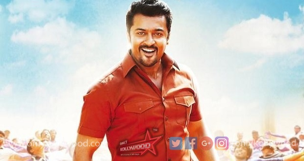 Photo of Thaanaa Serndha Koottam final TN theatrical rights valued at Rs. 39 crores