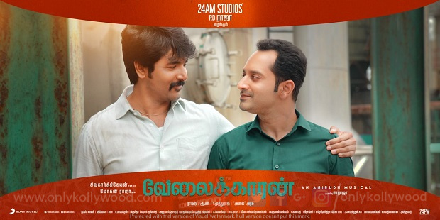 Photo of Velaikkaran TN theatrical rights sold for a whopping Rs. 37 crores