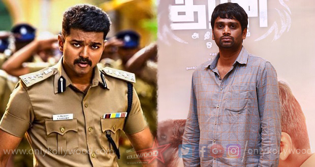 Director Vinoth to team with Vijay for Thalapathy 63? - Only