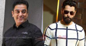 Kamal Haasan Vikram to team up for Thoongaavanam director