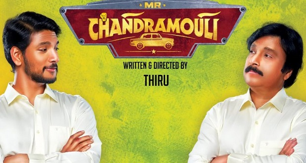 Photo of Mr Chandramouli is an important film in my career, says Gautham Karthik