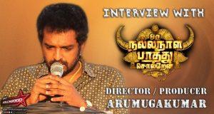 ONNPS Director ArumugaKumar Interview web