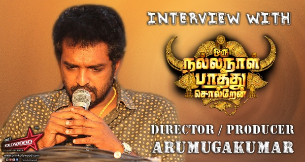 """Photo of Director Arumugakumar Interview: """"ONNPS will be a breakthrough genre in comedy"""""""