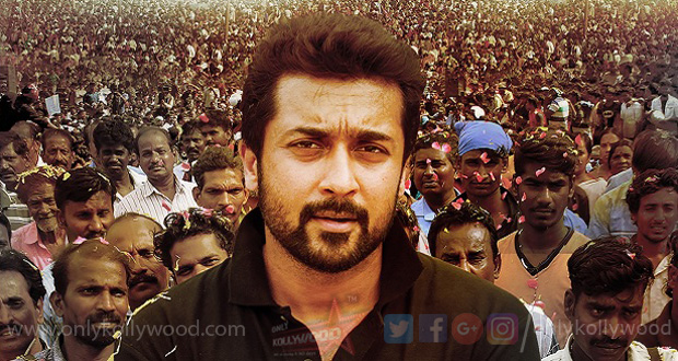 Photo of Thaanaa Serndha Koottam first week India gross stands at Rs. 57 crores
