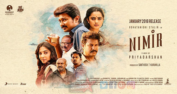 Photo of Udhayanidhi Stalin's Nimir confirms January 26th release