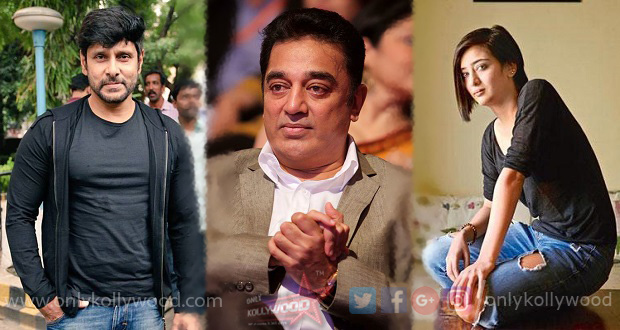 Vikram and Akshara hassan to team up for Kamal Hassan