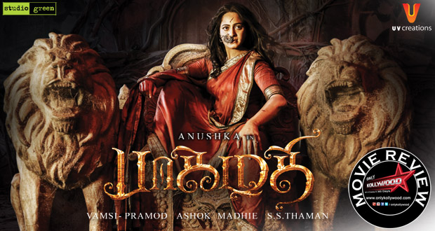 bhaagamathie movie review