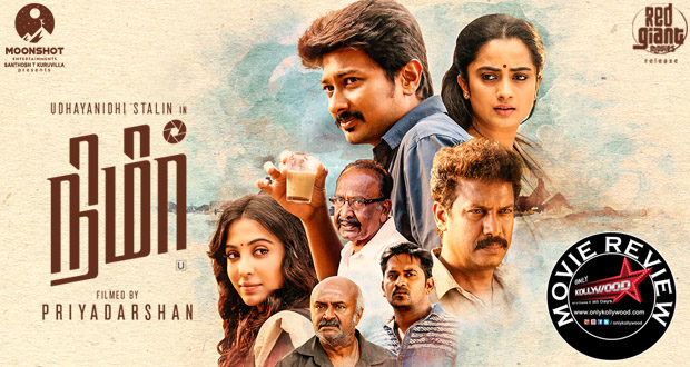 nimir movie review