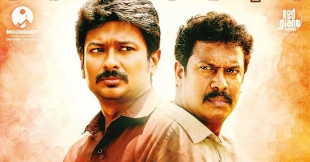 Photo of Udhay's Nimir confirms Jan 26th release