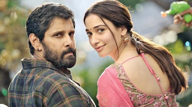 Photo of Vikram's Sketch certified U/A; Jan 12th release for Pongal