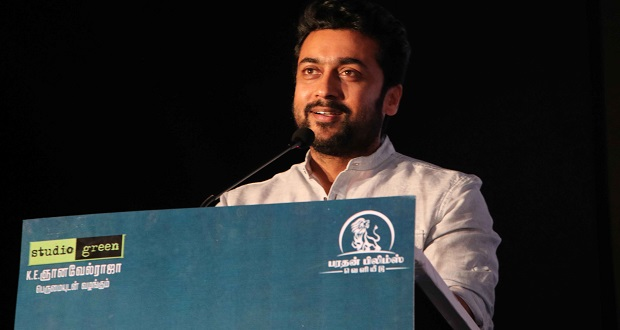 suriya tsk press meet