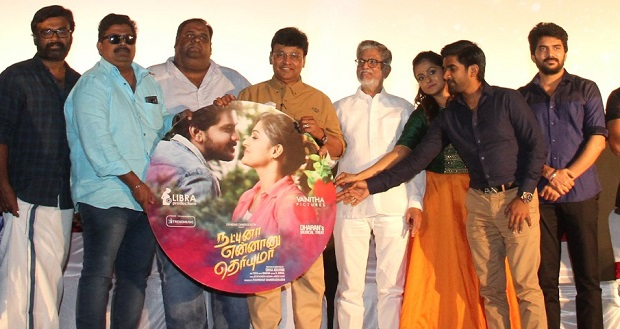 Photo of Natpuna Ennanu Theriyuma Audio Launch Stills