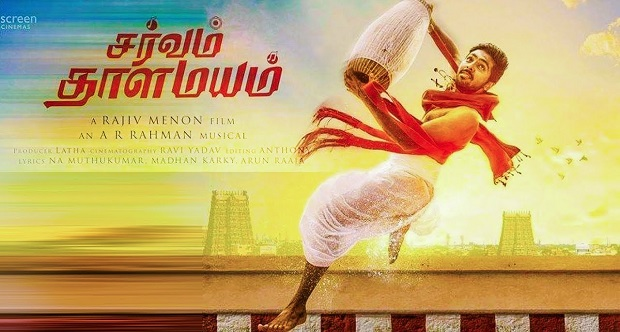 Photo of GV Prakash's Sarvam Thaala Mayam postponed