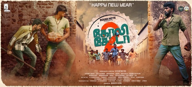 Photo of Second half of Goli Soda 2 is packed with non-stop action, says Vijay Milton