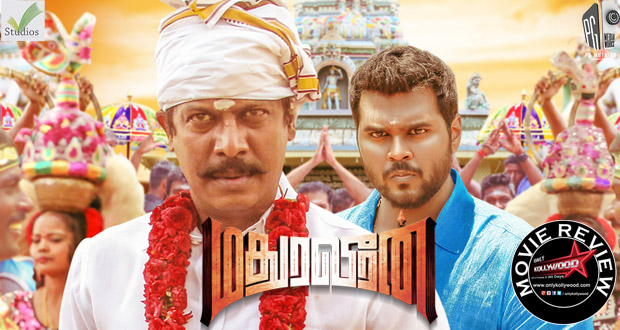madura veeran movie review