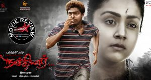 naachiyaar movie review