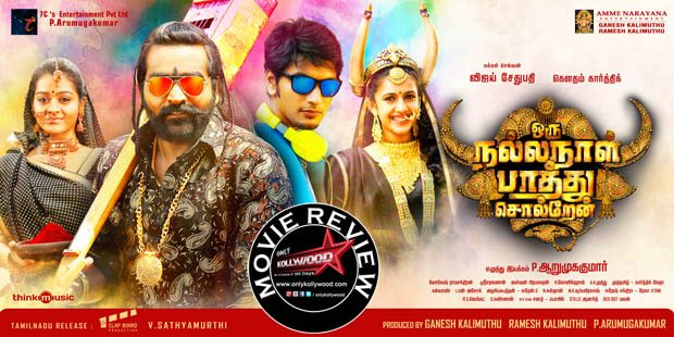 oru nalla naal paathu solren movie review