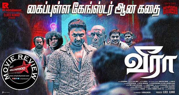 Photo of Veera Movie Review