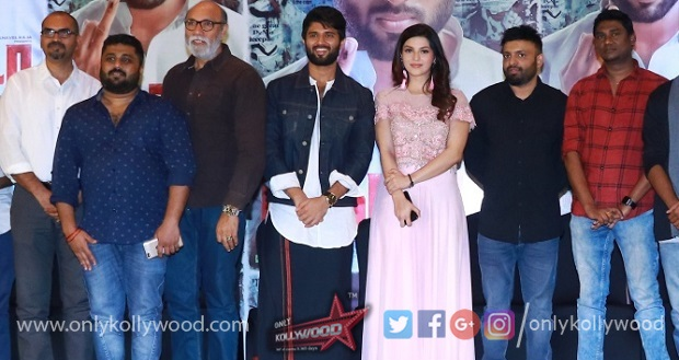 Photo of NOTA Press Meet Stills