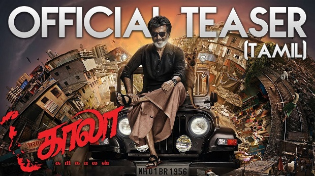 Photo of Kaala Teaser