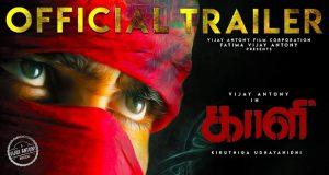 kaali trailer