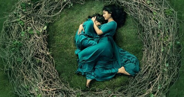 Photo of Karu Songs Review