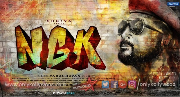 Photo of NGK: Suriya strikes second consecutive pre-release digital deal