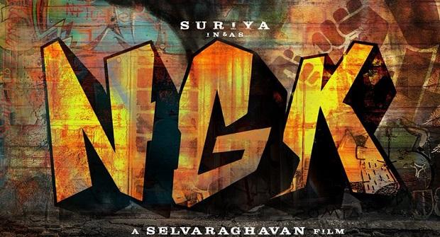 Photo of Suriya plays Nanda Gopalan Kumaran in Selvaraghavan's NGK?