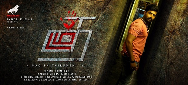 Photo of Arun Vijay – Magizh Thirumeni's Thadam certified UA; gears up for release soon