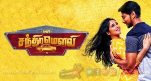 Mr Chandramouli Songs Review