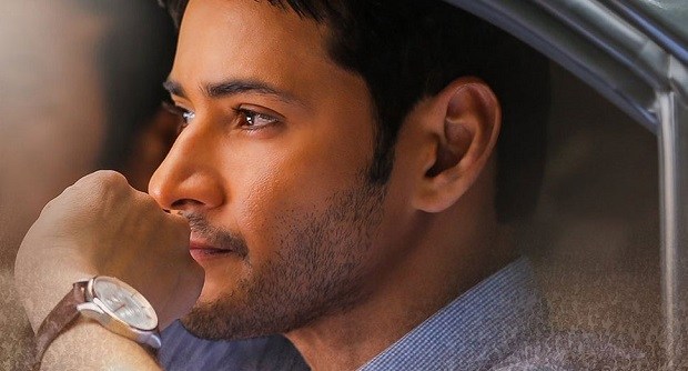 Photo of Mahesh Babu becomes second south Indian actor to have a statue at Madame Tussauds