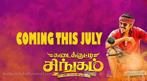 Photo of Pandiraj – Karthi's Kadaikutty Singam gearing up for July release