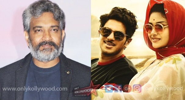 SS Rajamouli shower praise on Keerthy Suresh and Dulquer performances in Mahanati