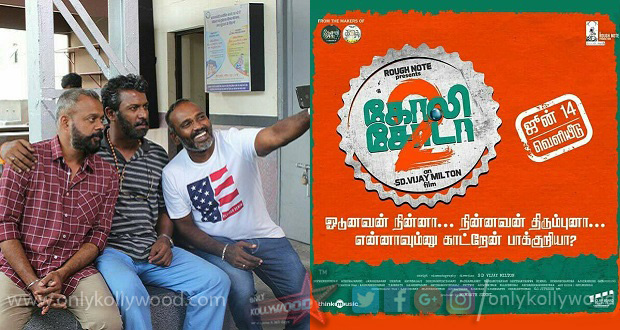 Photo of TFPC clears Goli Soda 2 release for June 14th, a week after Kaala