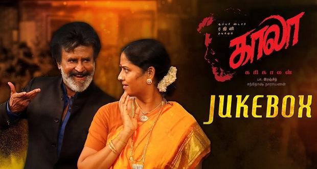 Photo of Kaala Songs
