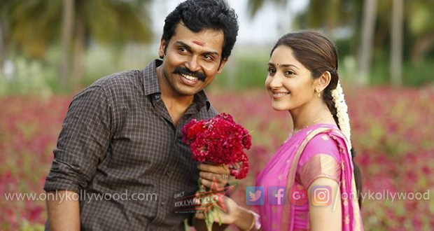 Photo of Amazon Prime and Vijay Television acquire Karthi – Sayyeshaa's Kadaikutty Singam
