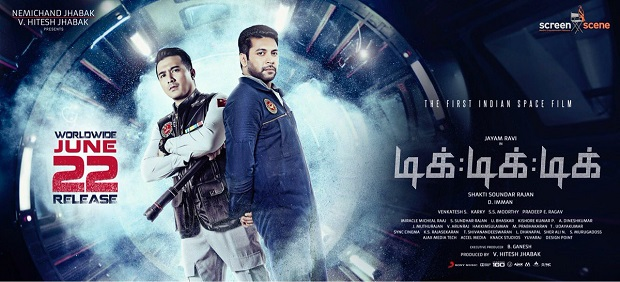 Photo of Tik Tik Tik TN theatrical rights acquired by Screen Scene