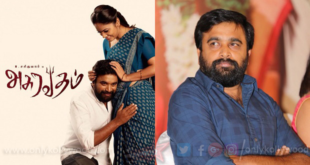 "Photo of ""Asurvadham has an important social message,"" says Sasikumar"