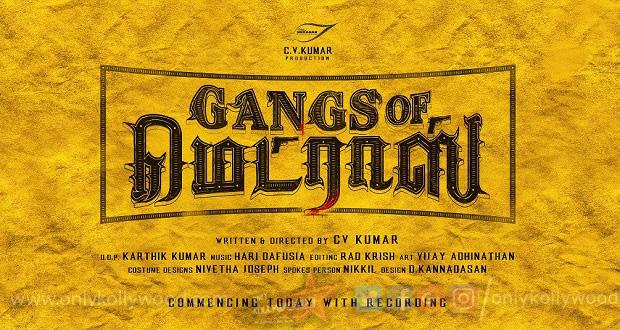 Photo of CV Kumar announces next directorial titled Gangs of Madras