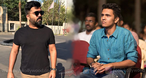 Photo of Director Karthick Naren and STR in talks for a film!