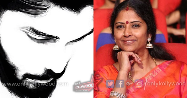 Kaala actress Eswari Rao to play an important role in Bala's Varma