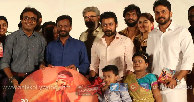 Photo of Kadaikutty Singam Audio Launch